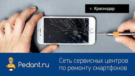 замена батареи на iphone 5s краснодар